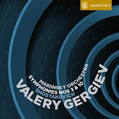 Valery Gergiev & Mariinsky Orchestra
