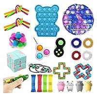感覚のフィジットのおもちゃセット、安い感覚のフィジットのおもちゃパックストレスボール大理石のメッシュとストレスの軽食のおもちゃ、ストレス不安のための官能療法のおもちゃ、子供のための贈り物、そして大人の自閉症(PCSA) (Color : Pcsc)