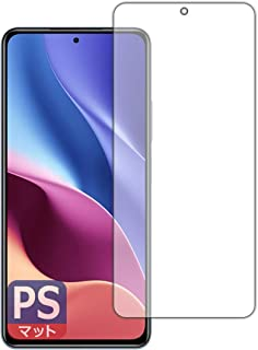PDA工房 Xiaomi Redmi K40 / K40 Pro / K40 Pro+ PerfectShield 保護 フィルム [前面用] 反射低減 防指紋 日本製