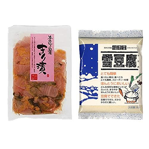 [2点セット] うら田 飛騨 本仕込み白菜 きり漬(180g) ・信濃雪 雪豆腐(粉豆腐)(100g)