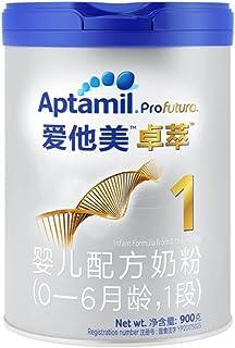 Aptamil 爱他美 卓萃 婴儿配方奶粉(0—6月龄 1段)900g(荷兰原装进口-新老包装随机发货)