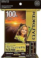 コクヨ インクジェット 写真用紙 高光沢 ハガキ 100枚 KJ-D10H-100 Japan