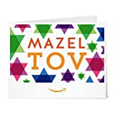 Amazon eGift Card - Print - Mazel Tov Stars