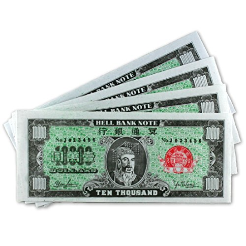 Price comparison product image Chinese Joss Paper - Hell Bank Notes - U.S. Dollar - $10, 000 USD (Pack of 150)