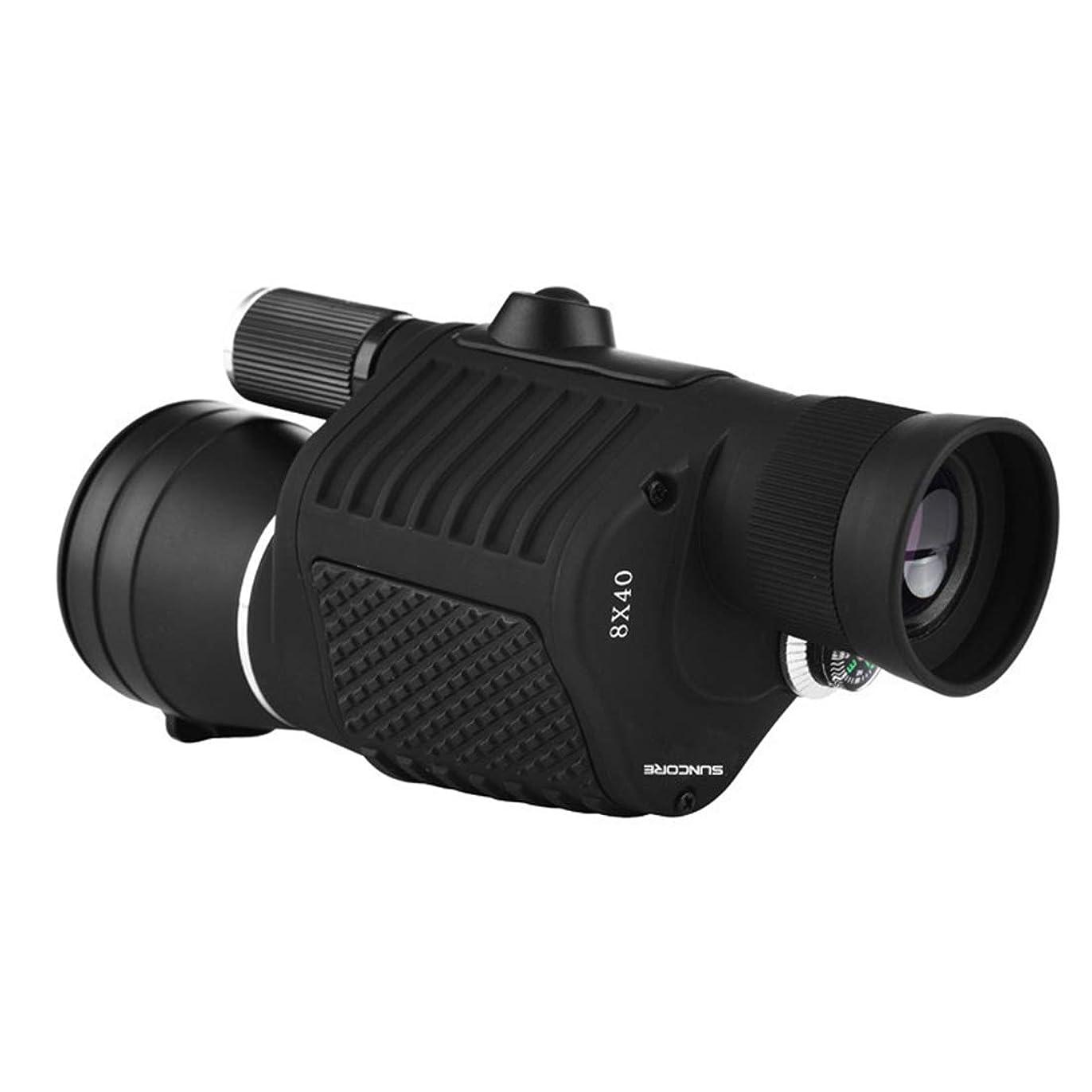 樹木スピーカー必要性RABILTY 8x40 単眼望遠鏡 - ハイパワー BAK4 プリズム FMC コート オードル用単眼鏡 バードウォッチング ハイキング コンサート