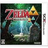 ゼルダの伝説 神々のトライフォース2 - 3DS(-)