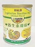 Vegetarian Vegetable Bouillon Mix-Chicken...