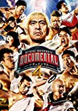 HITOSHI MATSUMOTO Presents ドキュメンタル シーズン4[DVD]