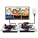 [9700 HD Arcade Games] Consola de Juegos de Arcade Consola de Juegos de Arcade de Video Retro 3D con Dos joysticks Separados y Juegos Retro 9700 para PC/Laptop/TV