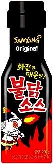 [SAMYANG BULDARK] Korean Fire Noodle Challenge Hot Chicken Flavor Ramen Spicy Noodle Tteokbokki Rabokki Buldak Rabokki 삼양불닭 (Spicy Chicken Buldak Sauce)