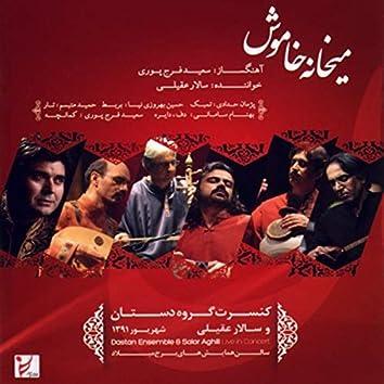 Meykhaneh Khamoosh
