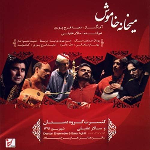 Salar Aghili & Dastan Ensemble