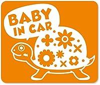 imoninn BABY in car ステッカー 【マグネットタイプ】 No.53 カメさん (オレンジ色)