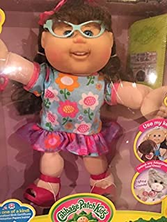 Cabbage Patch Kids Doll Adoptimal Key Floral Dress Brown Hair Blue Eyes and Glasses Doll