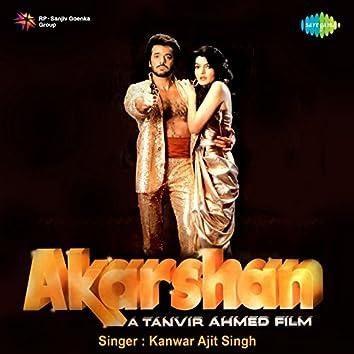 Akarshan (Original Motion Picture Soundtrack)