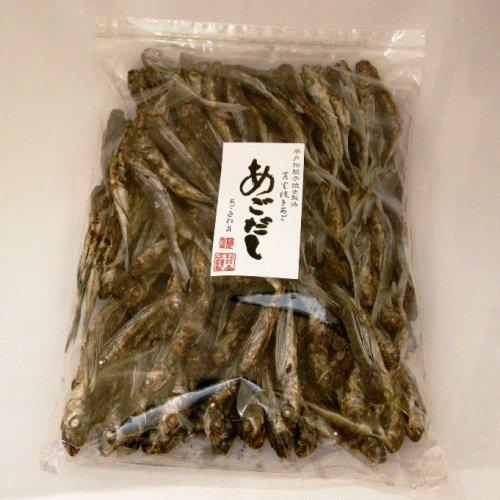 あごだし業務用(平戸産伝統製法炭火焼きあご)700g