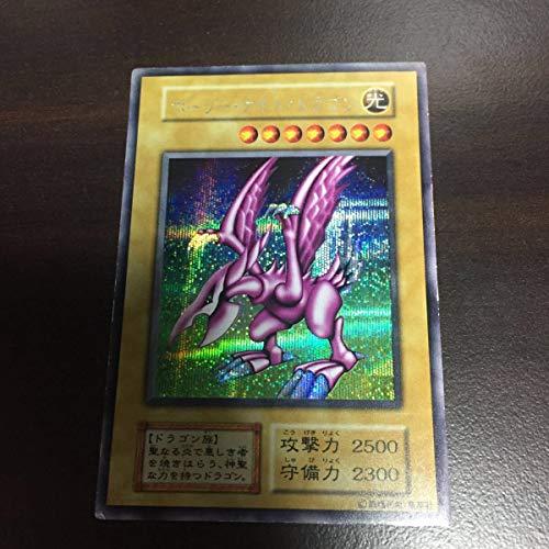 遊戯王 初期 ホーリーナイトドラゴン シークレット 本物