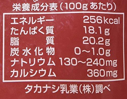 タカナシ『北海道チェリーモッツァレラ』