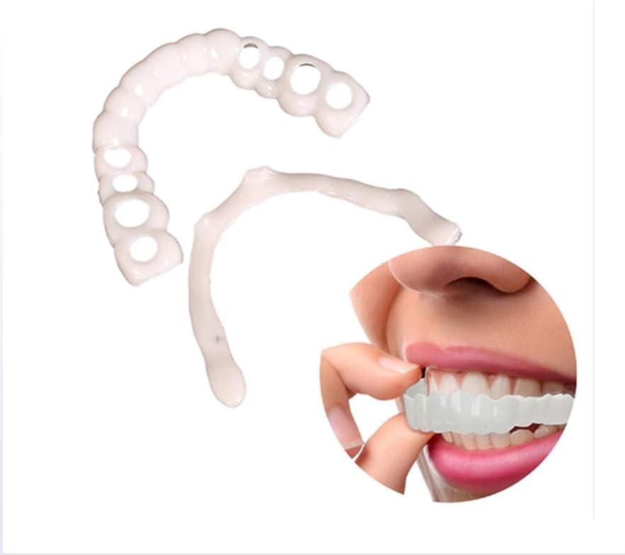 賛辞賛辞引き付ける化粧品の歯の3セット即座に笑顔歯快適なフィットソフトトップ化粧突き板、すべてに適して、ナチュラルスモール新しくて快適な完璧な笑顔