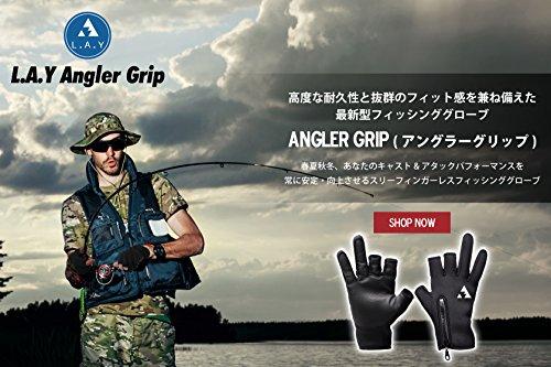 L.A.Y『AnglerGrip』