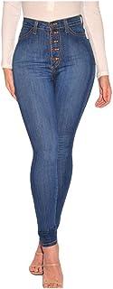 شلوار جین زنانه جین لاغر کمر دار VEZAD