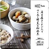 長期保存食 イザメシ デリ IZAMESHI Deli 名古屋コーチン入りつくねと野菜の和風煮×18個