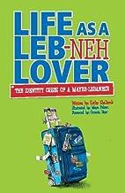Life كما هو من محبي leb-neh: للهوية crisis of a maybe-lebanese
