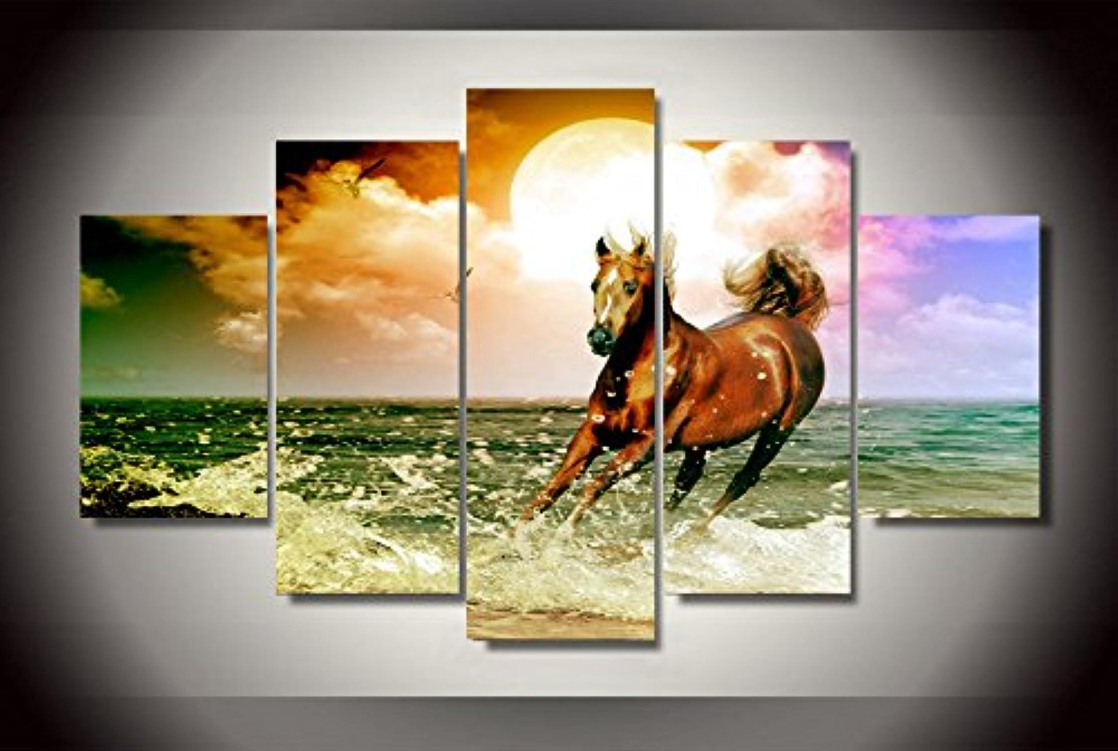 Impresión de alta definición 5pcs caballo de Lienzo pintura moderna decoración para el hogar para la parojo Art sala de estar Decor pintura impresión sobre lienzo pt0302, Framed, Medium