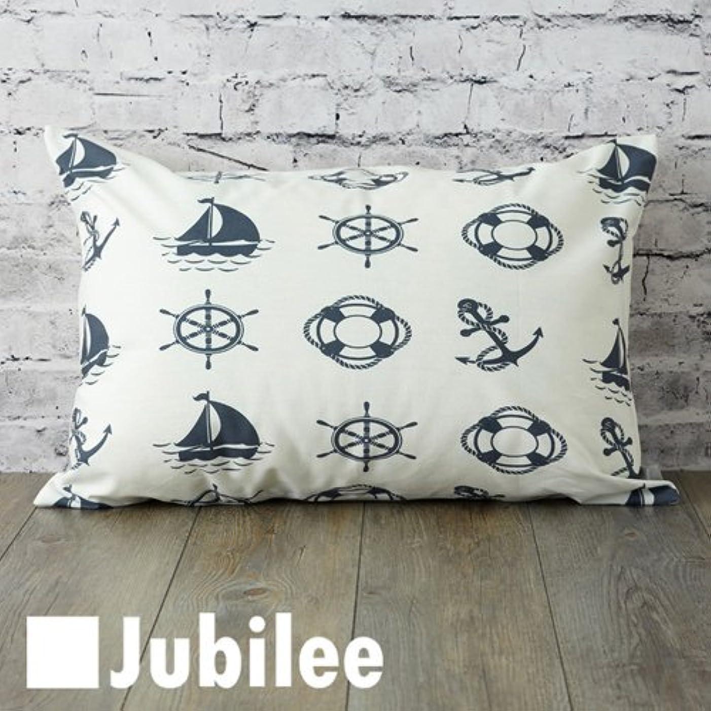 友だち二バーゲン枕カバー jubilee ピローケース ネイビーマリン (MKR014) 北欧柄 ピュア コットン 寝具 新生活 英国 ブランド