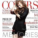 MEMORIES ‐Kahara Covers‐