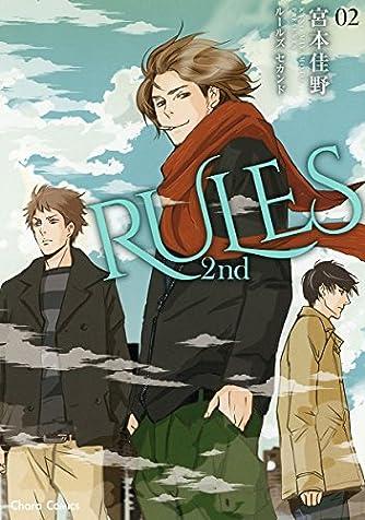 RULES 2nd2 (キャラコミックス)