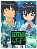 BPS~バトルプログラマーシラセ[DVD]