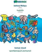 BABADADA, bahasa Melayu - Armenian (in armenian script), kamus visual - visual dictionary (in armenian script) (Malay Edition)