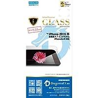 ラスタバナナ iPhone 7 バリアパネルガラス ドラゴントレイルX(0.33mm)  GD751IP7A3