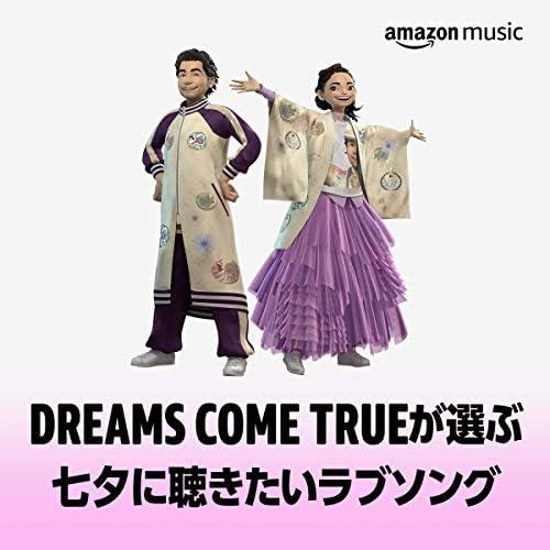 DREAMS COME TRUE: 吉田美和 (#1~10) & 中村正人 (#11~20)選曲