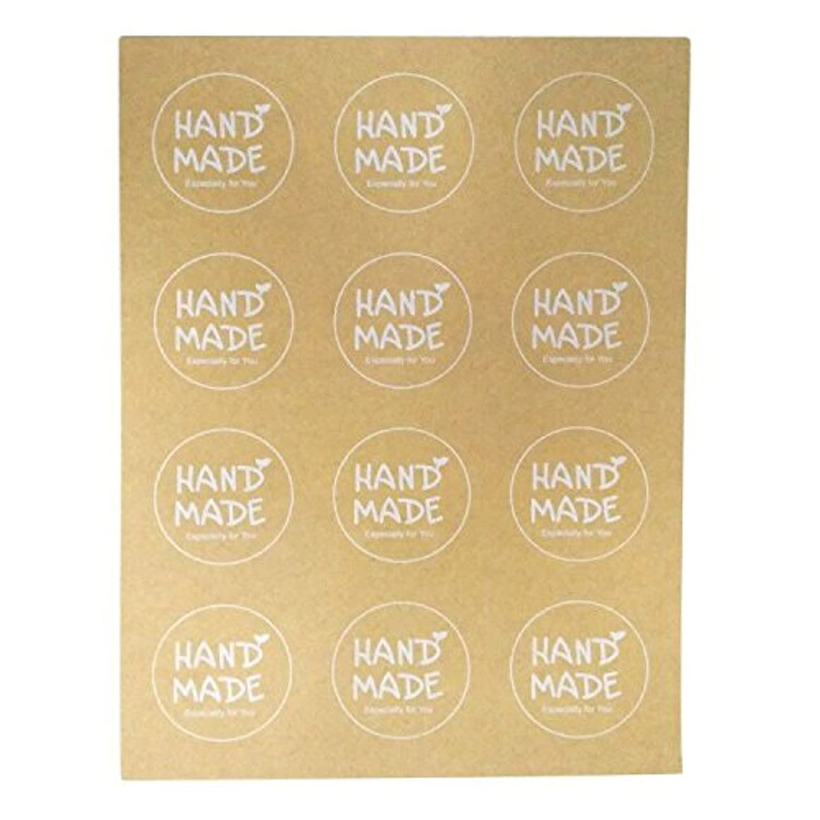 Handmade Stickers, G2PLUS Handmade Especially for You Kraft Paper Sticker Labels for Soap, Baking, DIY Gift Packaging (10 Sheets x 12 PCS)