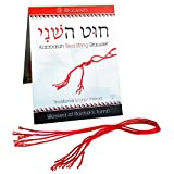 "Original Kabbalah 12"" Red String Bracelet - Pack of 5 - Protection against Evil Eye and Misfortune, 100% Authentic Woven Cotton from Rachel's Tomb, Israel. Includes Ben Porat Blessing and Instructions"
