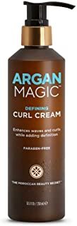 ARGAN MAGIC Defining Curl Cream - Enhances Waves and Curls While Adding Definition | Conditions, Detangles, and Reduces Fr...