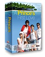 Prince's First Love [DVD]