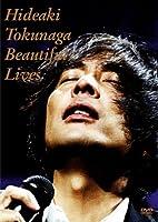 BEAUTIFUL LIVES [DVD]