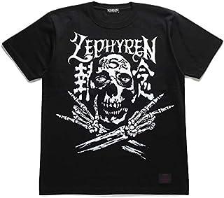 ゼファレン Zephyren Tシャツ(スカル・ボーン) メンズ 大きいサイズ Z20PL45