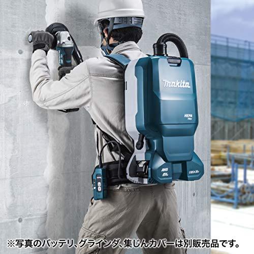 マキタ(Makita)充電式背負集じん機VC665DZ