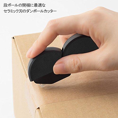 デザインフィル/MIDORI『ダンボールカッター(35331006)』