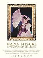 NANA MIZUKI LIVE MUSEUM×UNIVERSE [DVD]