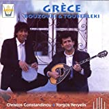 Grèce : Bouzouki et Touberleki