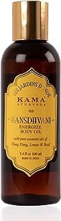 Kama Ayurveda Hansdhvani Energize Massage Oil with Pure Essential Oils, 100ml