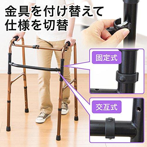 イーサプライ『介護用歩行器(EEXーRE503L)』