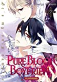 PureBlood Boyfriend - He's my only vampire - tome 09 (9)