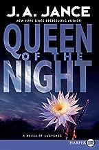 Queen of the Night: مجموعة جديدة من suspense (Walker أفراد العائلة mysteries)