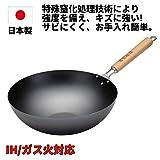 カンダ 神田鉄鍋 窒化鉄 深型炒め鍋 30cm 018351